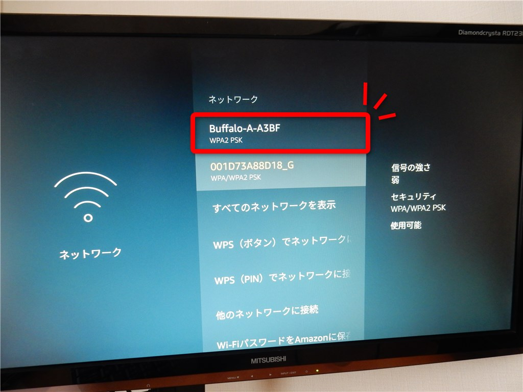 Tv 繋がら wi fire stick ない fi Amazon「Fire TV